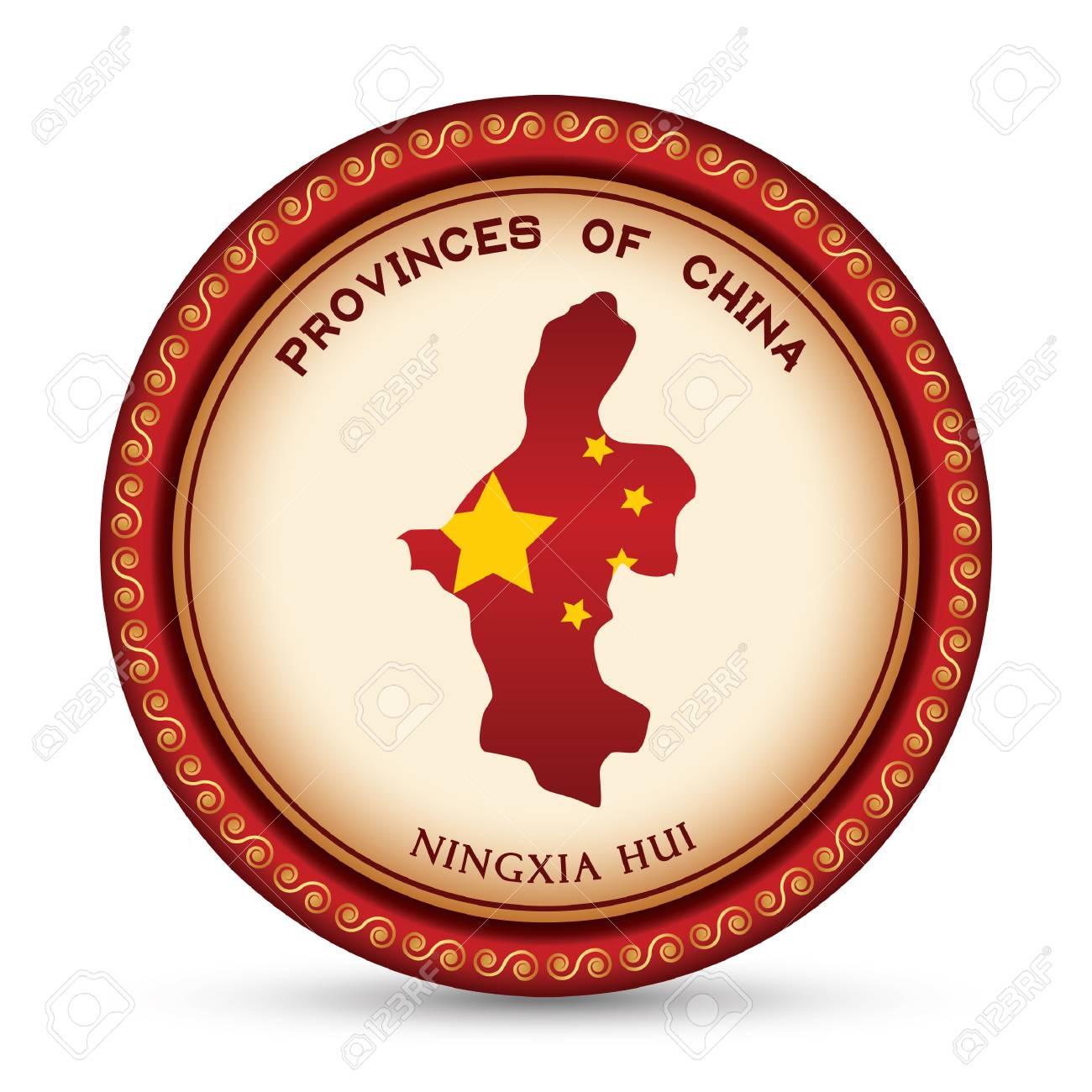 ningxia hui map - 106669126