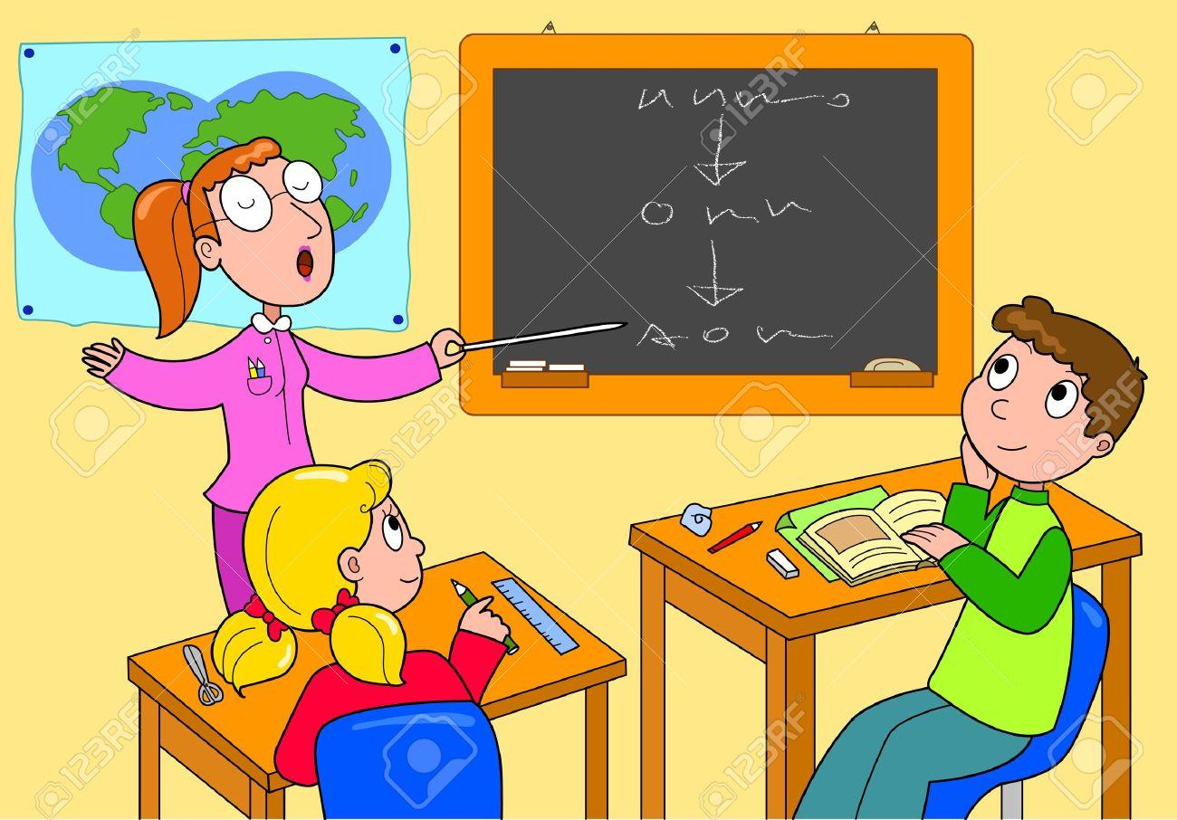 Resultado de imagen de profesor en el aula para niños