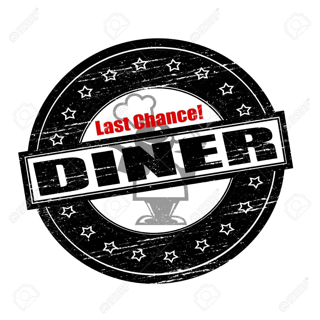 最後 ダイナー