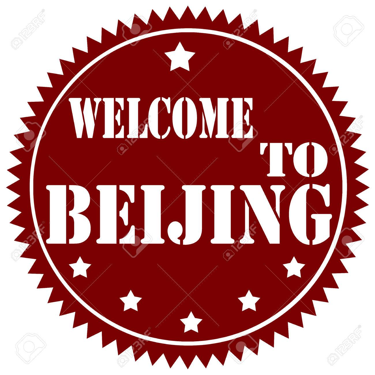 Label with text welcome to beijingvector illustration royalty free label with text welcome to beijingvector illustration stock vector 29381376 buycottarizona Gallery