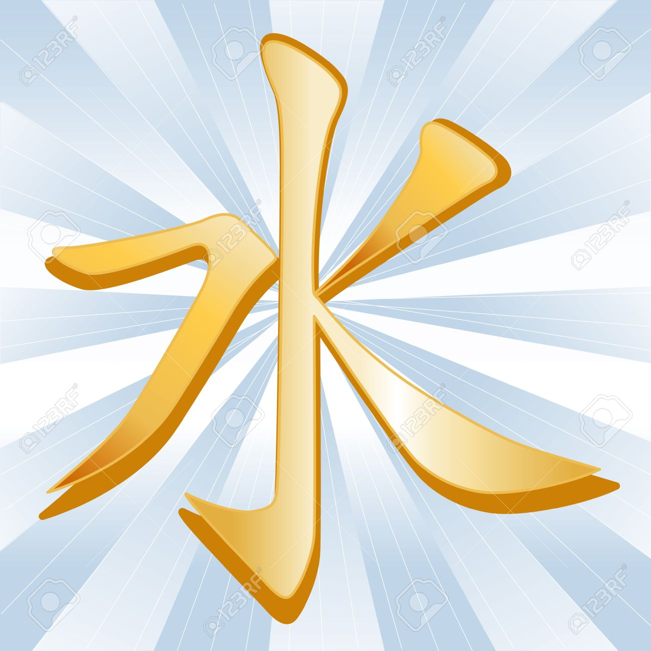 Confucianism symbol golden icon of the confucian tradition on confucianism symbol golden icon of the confucian tradition on a sky blue background with rays biocorpaavc Images