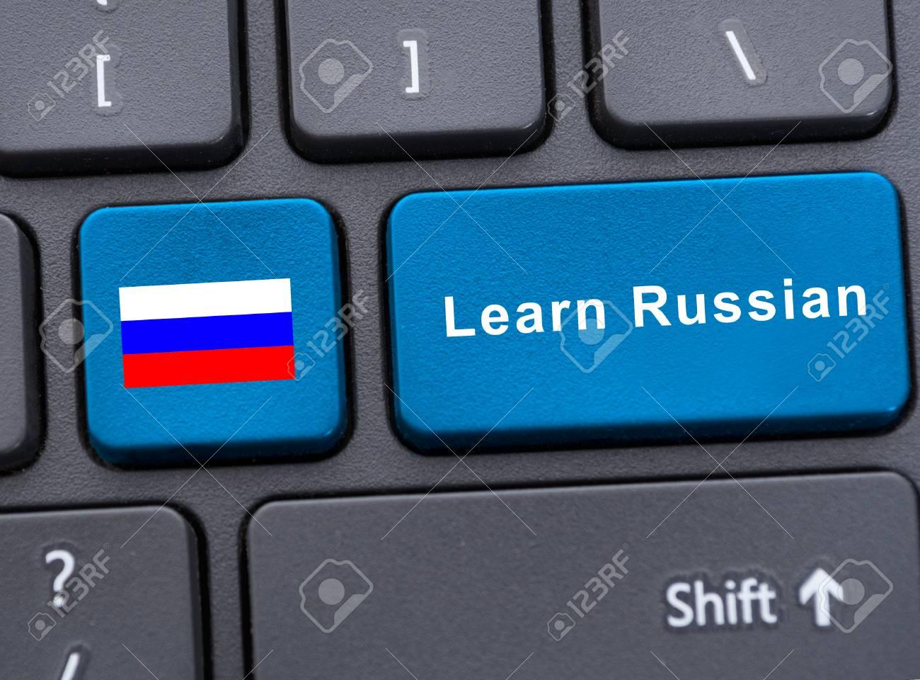 russisch übersetzer mit russischer tastatur