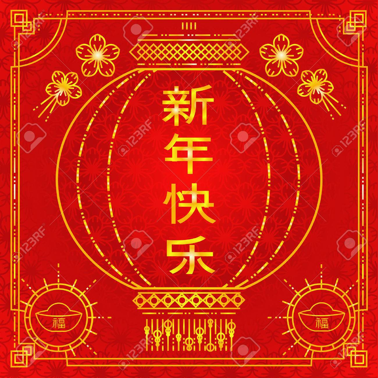 vector chinese new year - 35889210