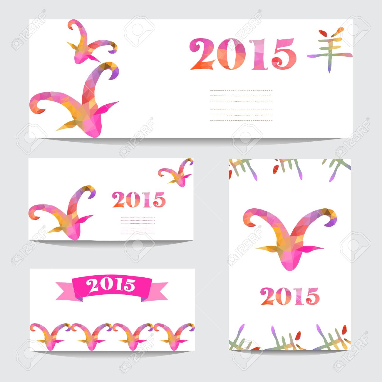 New year 2015 cards set with goat heads made by colorful geometric new year 2015 cards set with goat heads made by colorful geometric triangles chinese astrological m4hsunfo