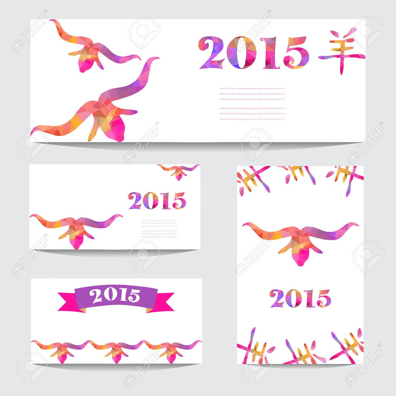 New Year 2015 Cards Set With Goat Heads Made By Colorful Geometric ...