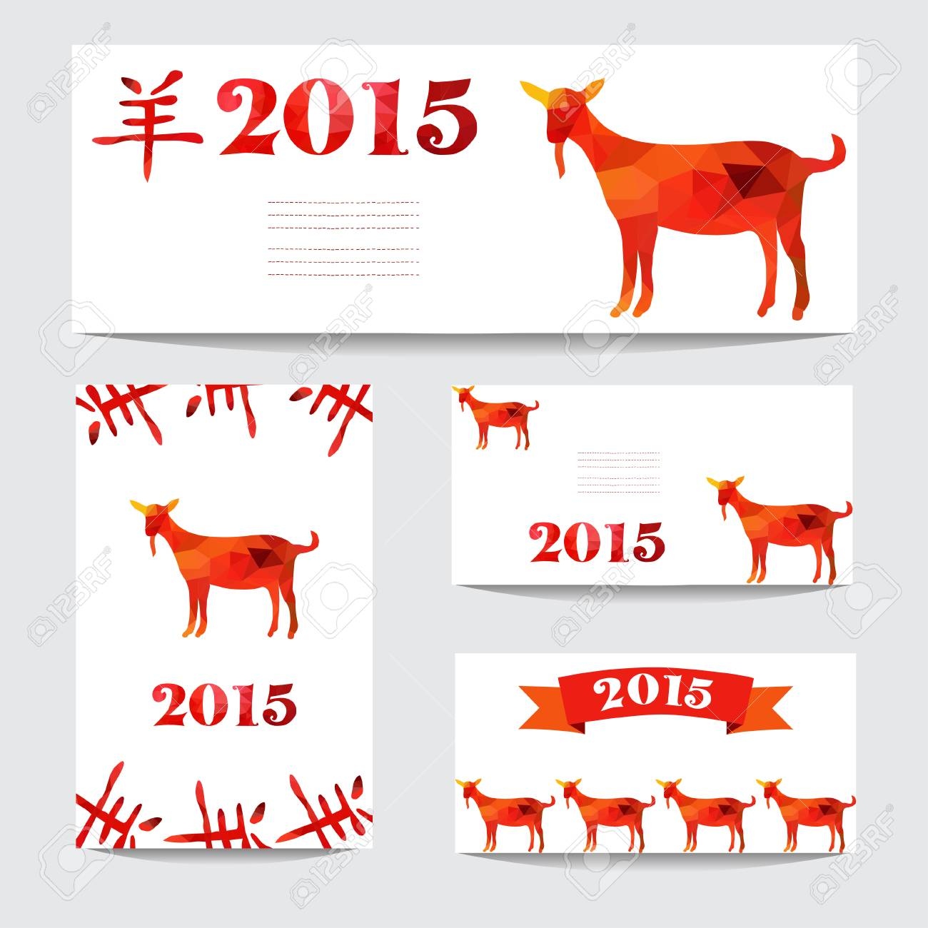New Year 2015 Cards Set With Goat Silhouette Made By Colorful ...