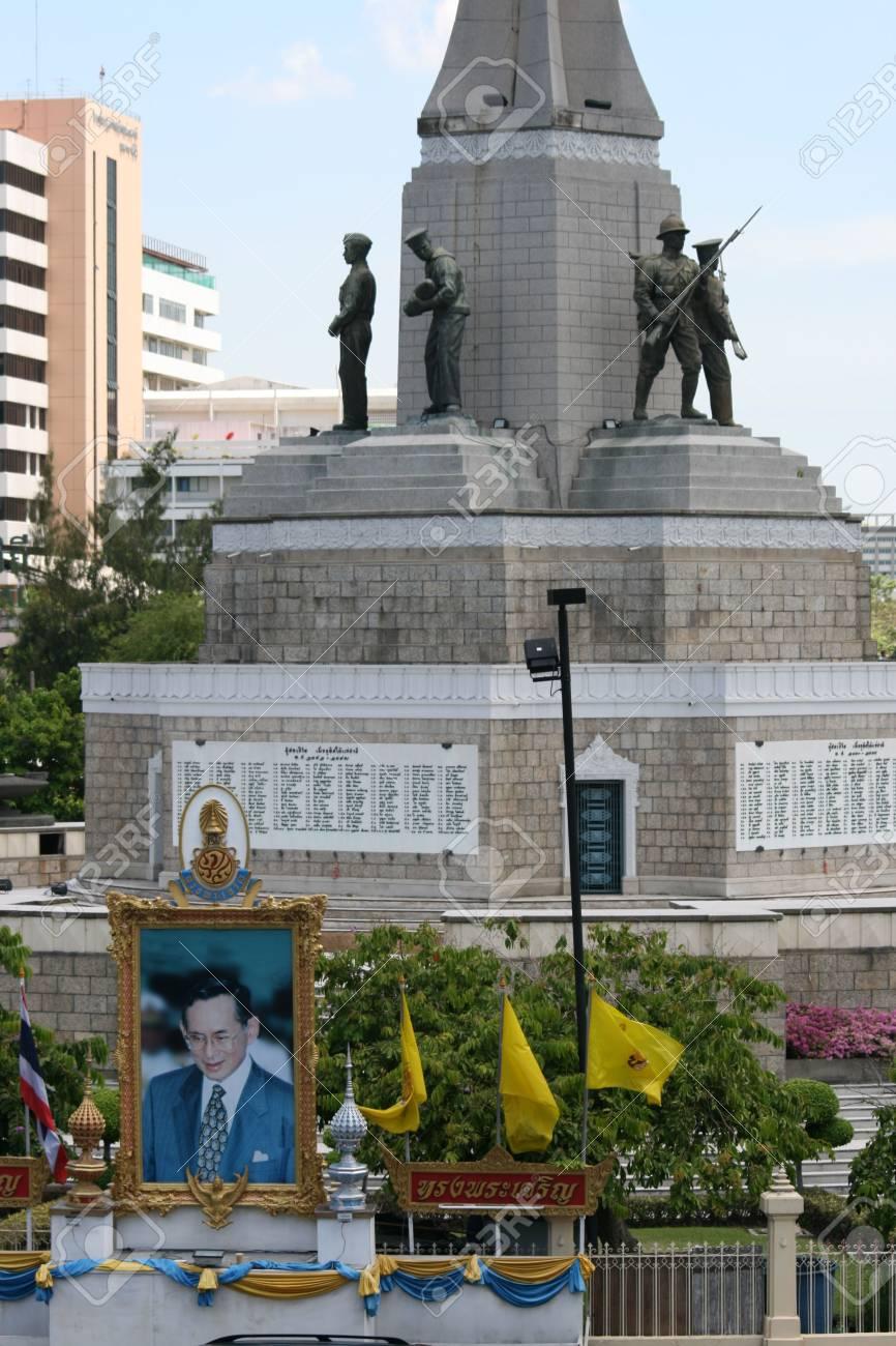 BANGKOK, THAILAND - JUNE 25: Victory monument in central Bangkok on June 25, 2010 in Bangkok.  Stock Photo - 7514797