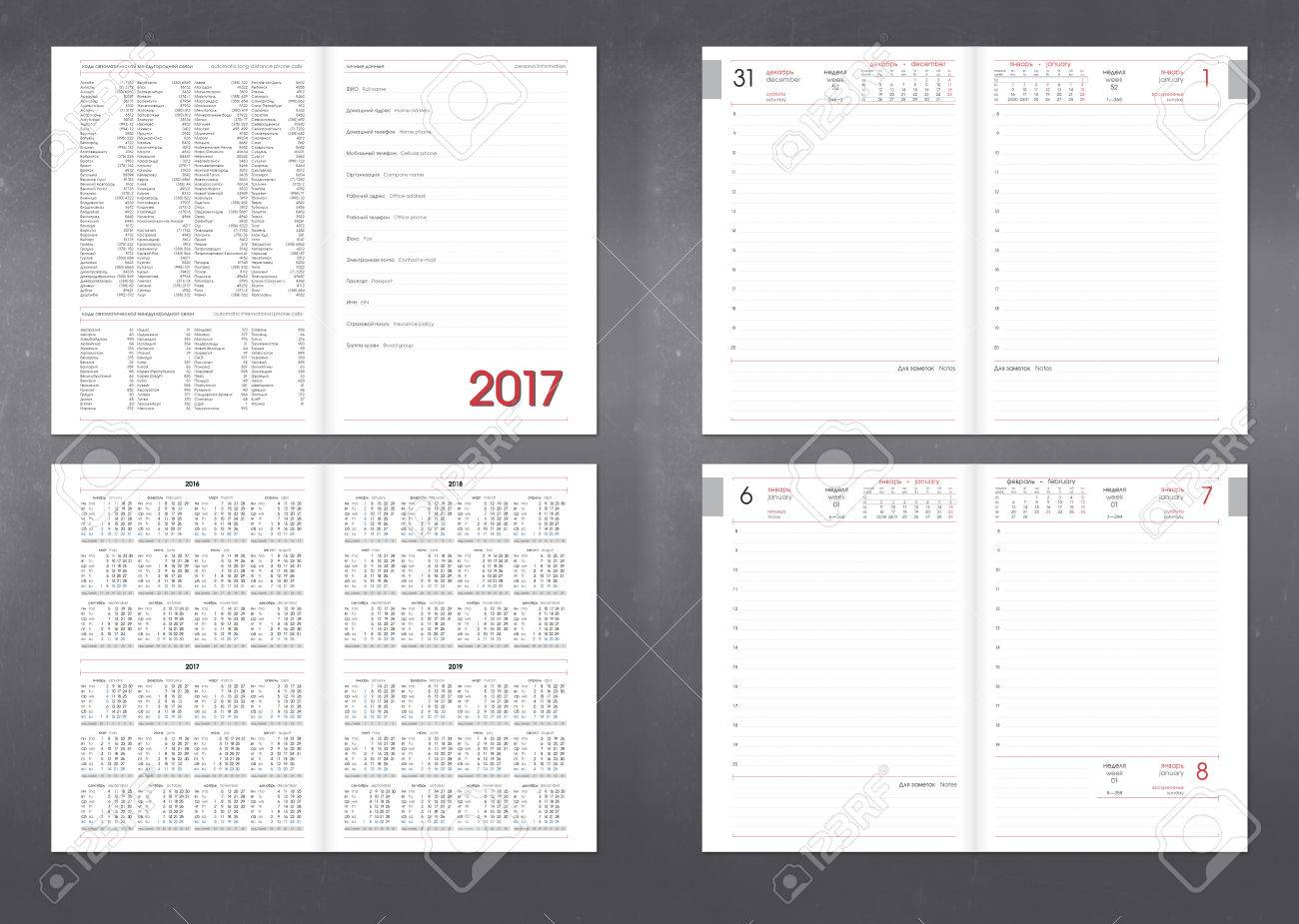 template for layout of the diary planner for any year design