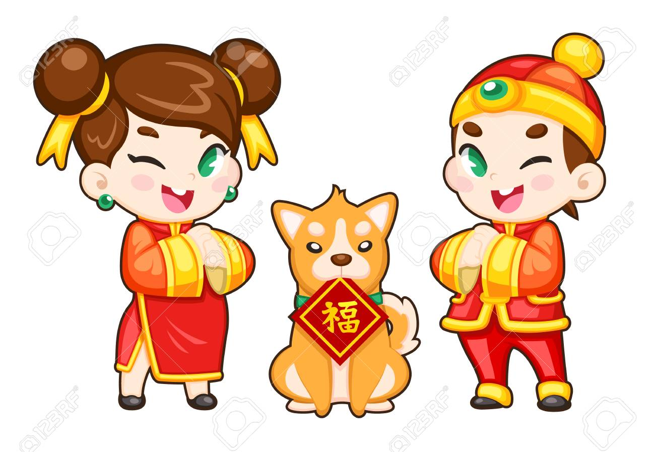 Cute Cartoon Style Chinese Boy And Girl With A Dog Chinese Symbol