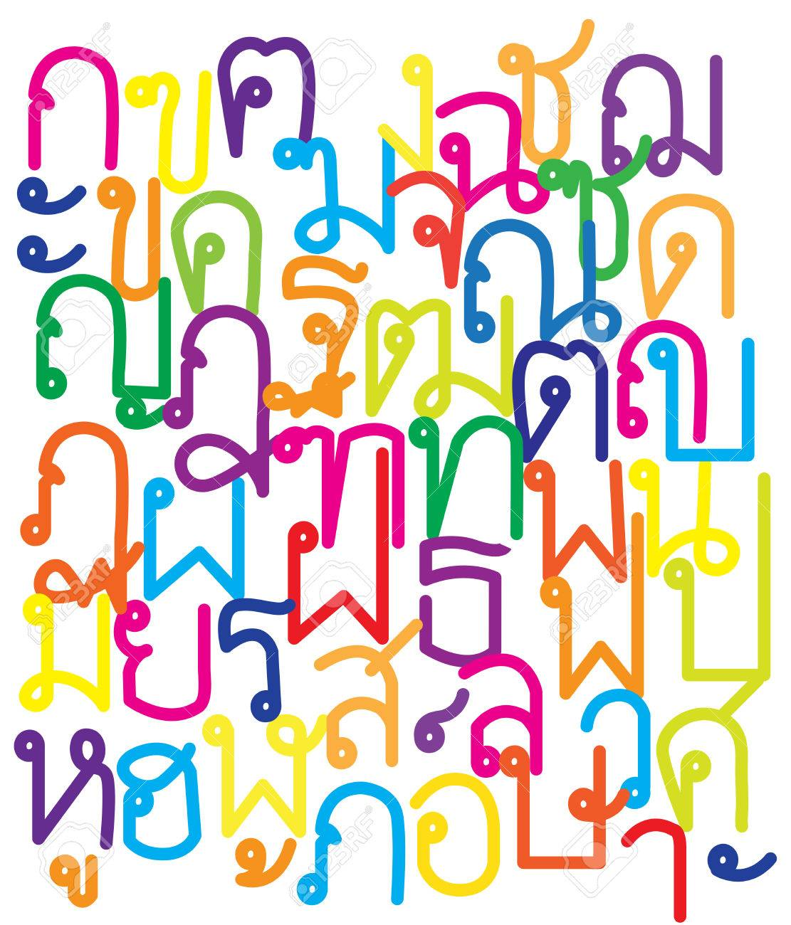 フォント タイ風カラー、かわいい、タイ idenity ロイヤリティフリー