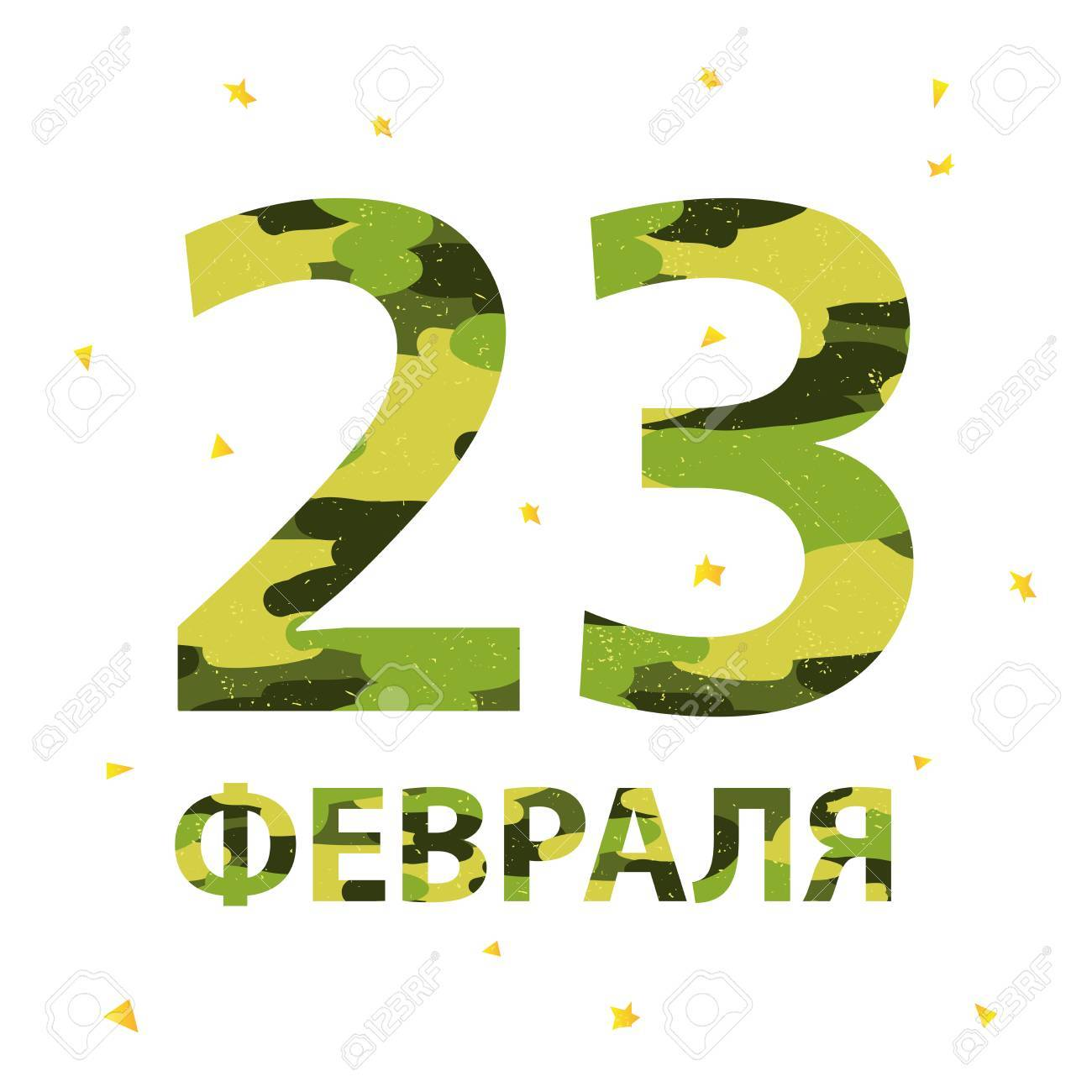 The Number 23 And An Inscription In February In Camouflage Coloring ...