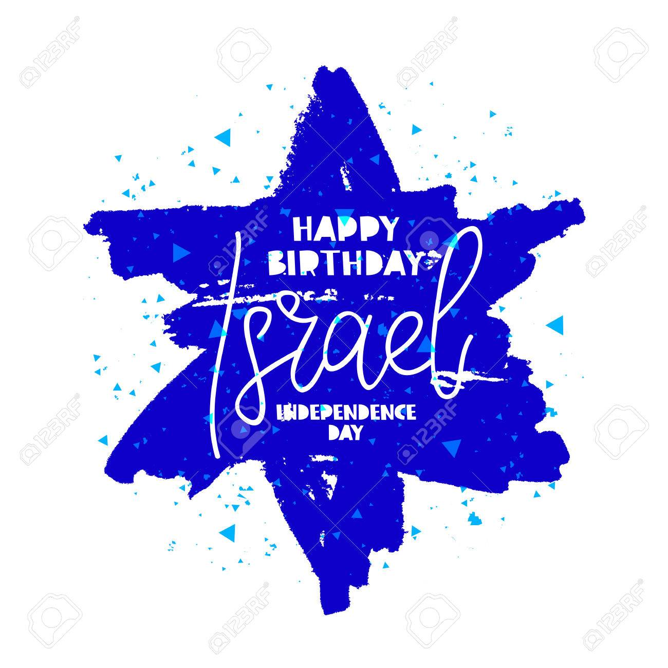 Happy Birthday Israel Independence Day Calligraphy And Lettering