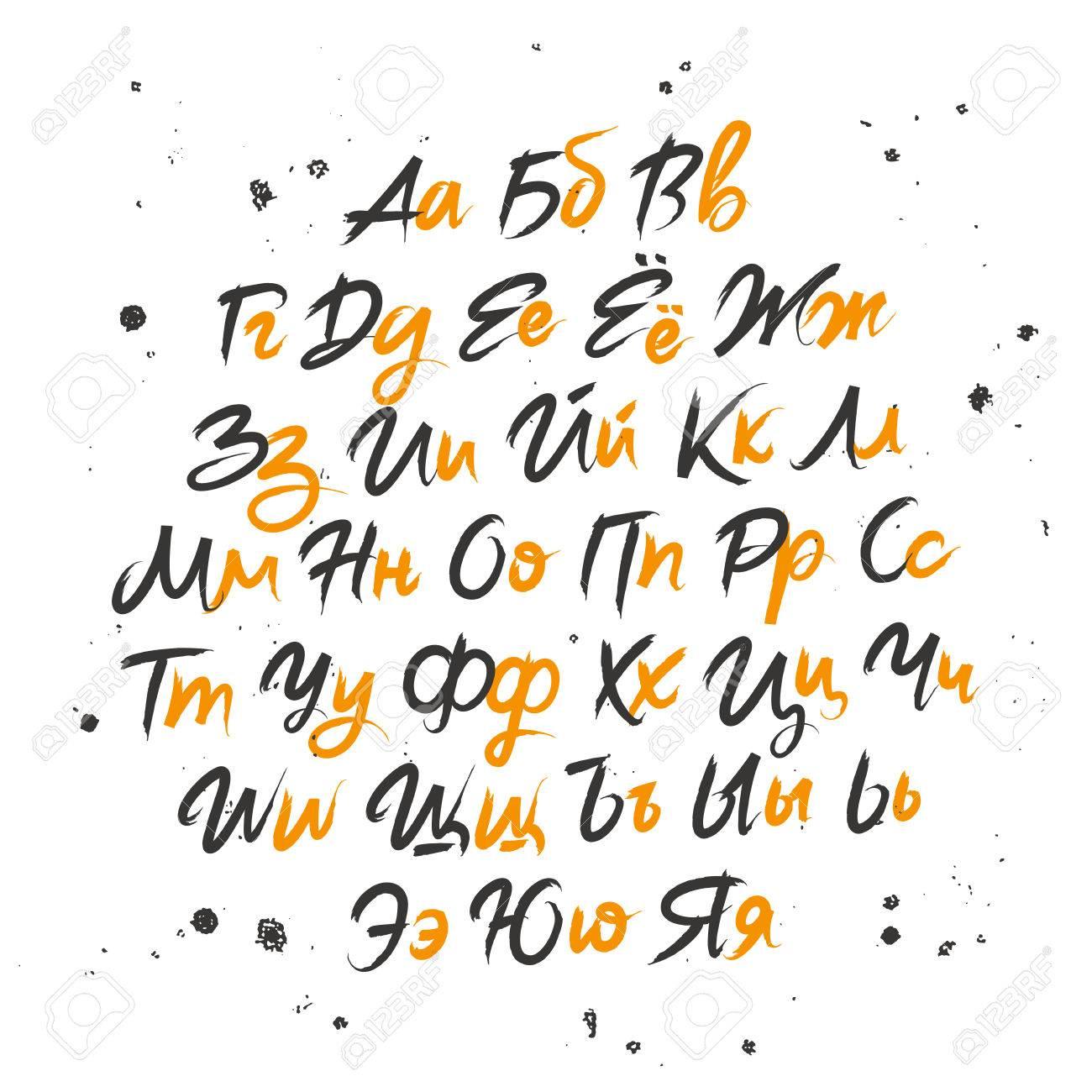 白い背景のおしゃれなモダンなベクター フォントです大文字し小文字