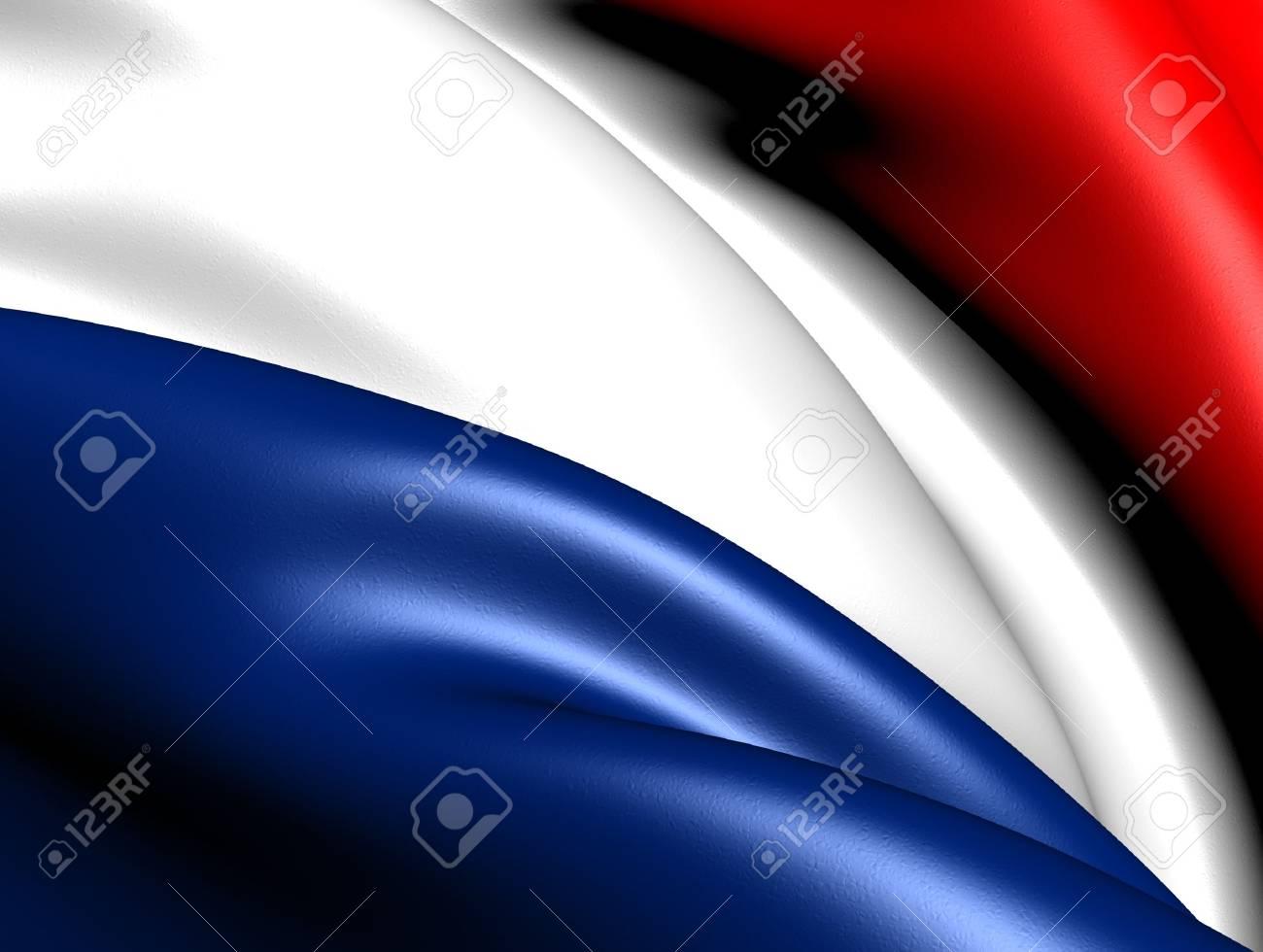 Flag of Netherlands. Close up. Stock Photo - 9216910