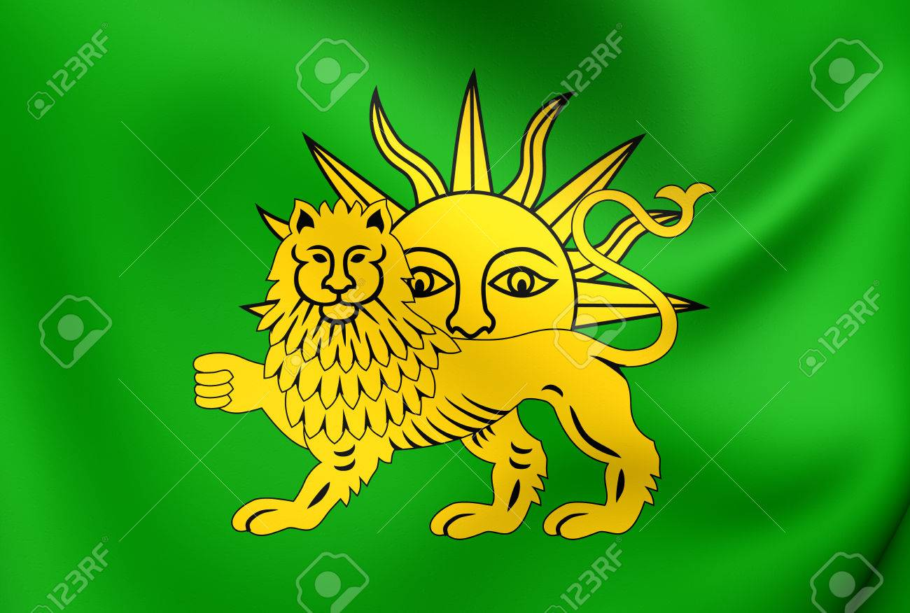 flag of safavid dynasty close up stock photo picture and royalty