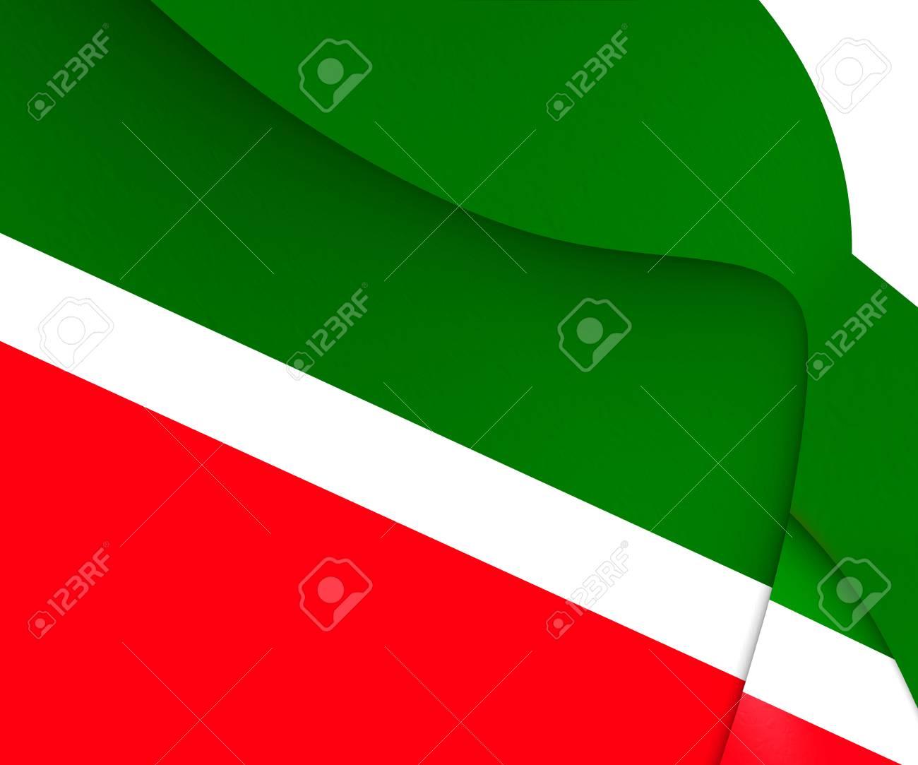 republic of tatarstan flag russia close up stock photo picture