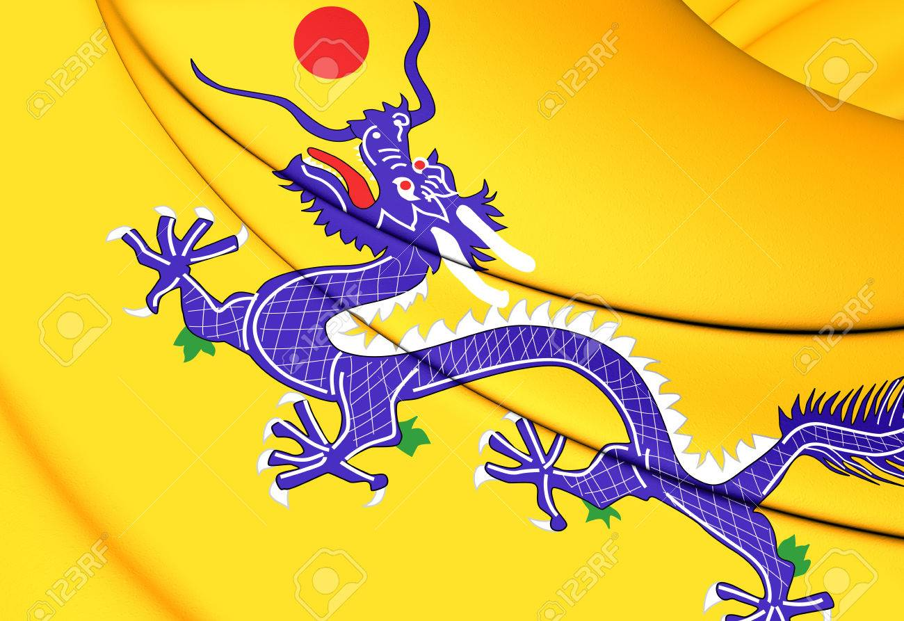 3d flag of qing dynasty china close up stock photo picture and