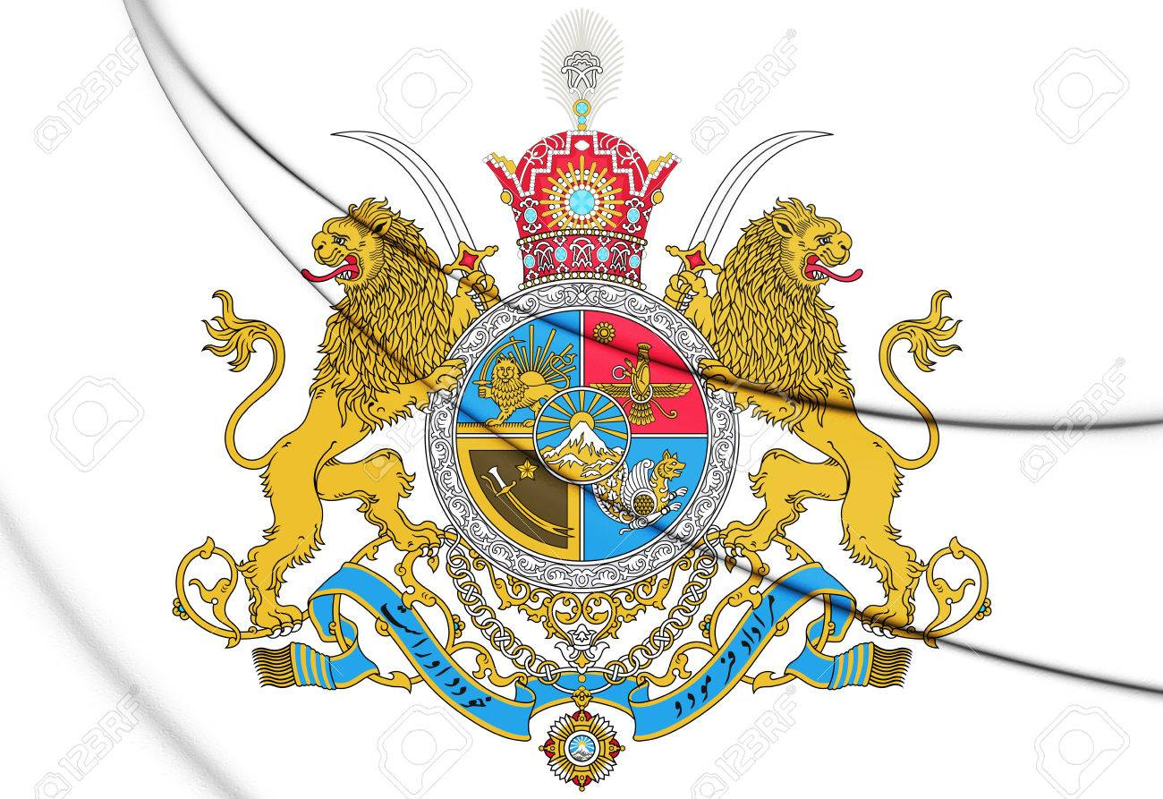 3d imperial coat of arms of iran 3d illustration stock photo 3d imperial coat of arms of iran 3d illustration stock illustration 72953653 buycottarizona Choice Image