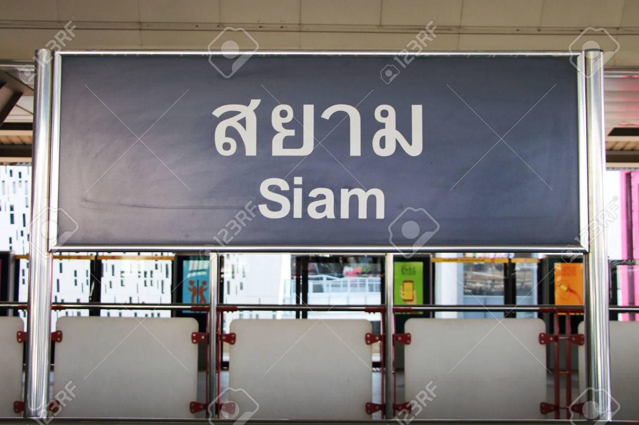 BTS Skytrain Station Signal at Siam Station, Bangkok, Thailand - 55618159