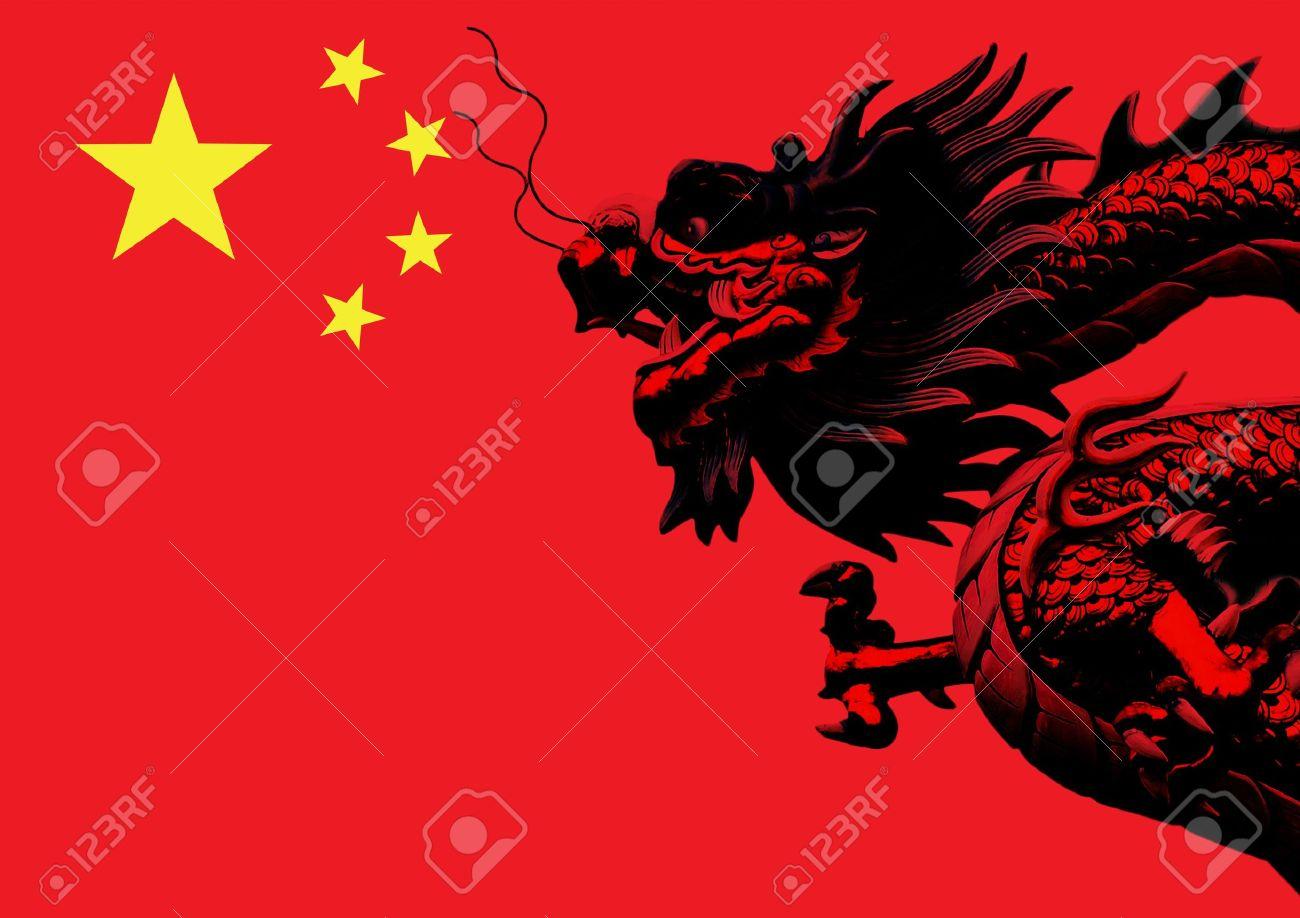 banque dimages dragon chinois sur le drapeau de la chine