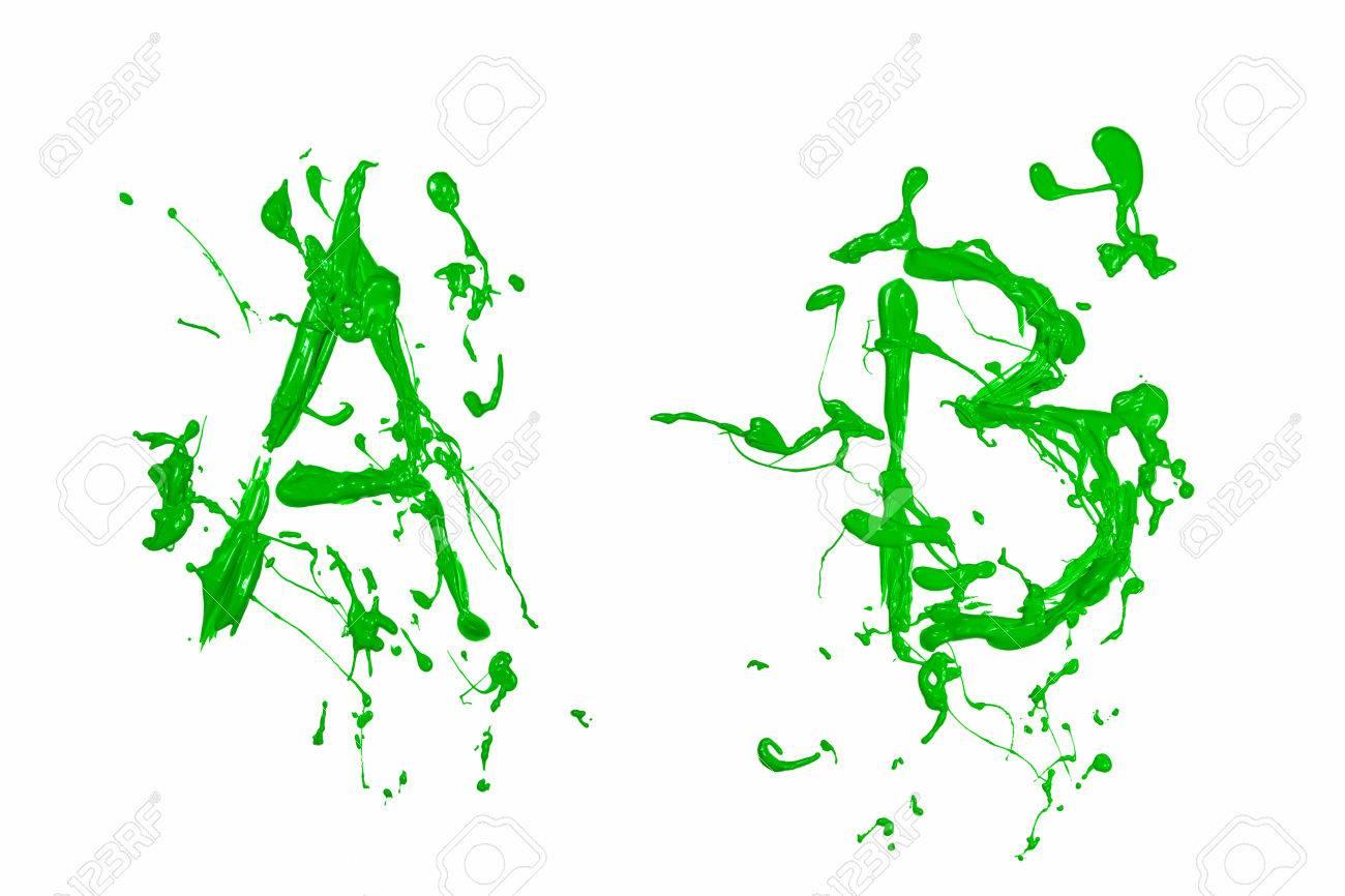 Buchstaben A Und B Grün Lackiert Lizenzfreie Fotos, Bilder Und Stock ...