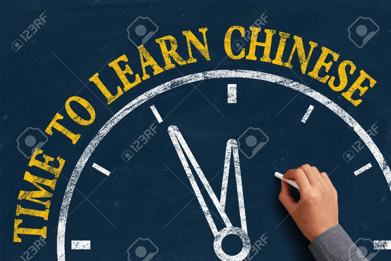 It's time to learn Chinese language concept. - 54717434