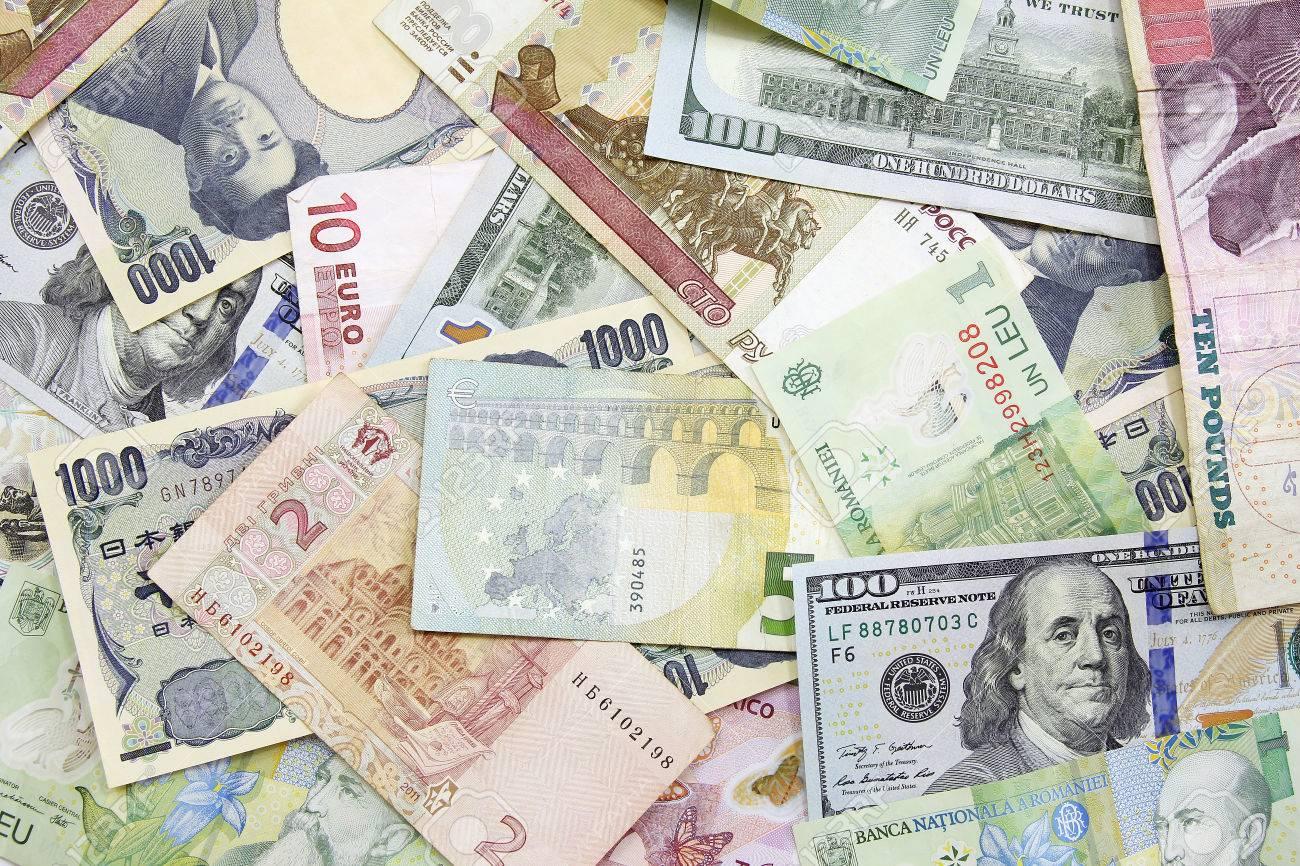 arrière-plan différent de devises Banque d'images - 30824022
