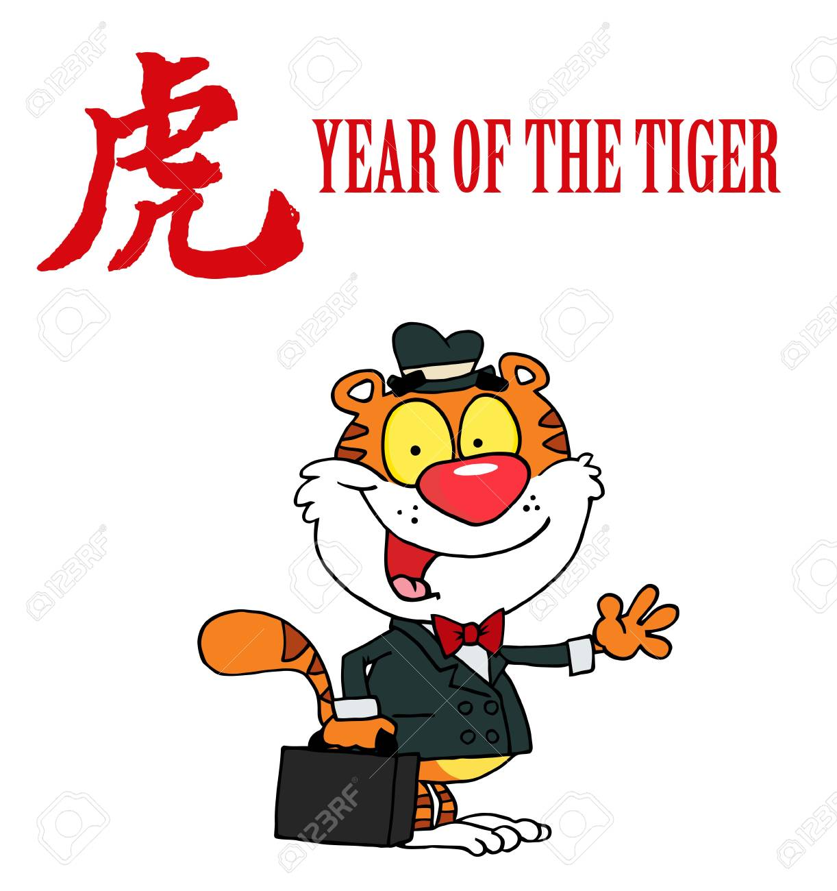 Friendly Business Tiger With A Year Of The Tiger Chinese Symbol