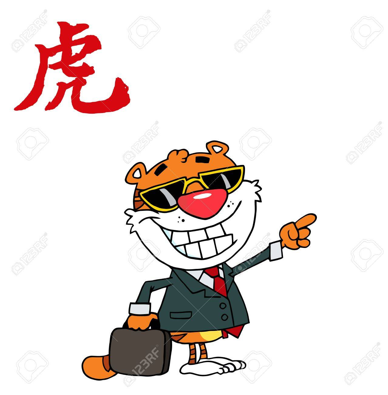 Tiger Pointing With A Year Of The Tiger Chinese Symbol Royalty Free