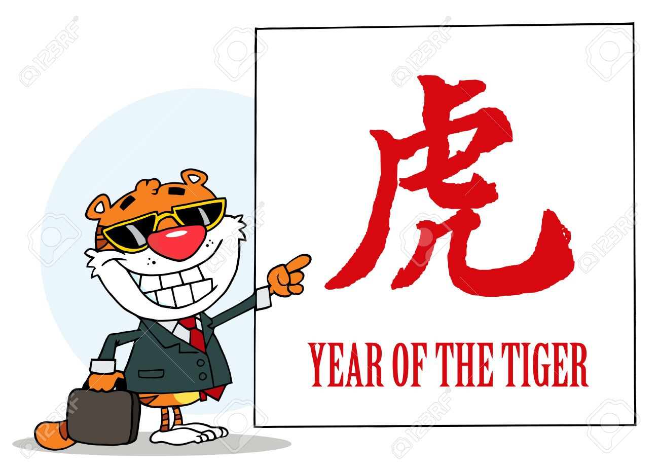 Business Tiger Pointing To A Year Of The Tiger Chinese Symbol