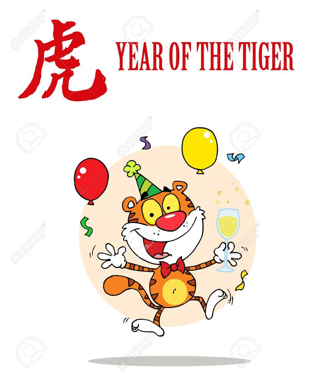 Partying Tiger Jumping With A Year Of The Tiger Chinese Symbol