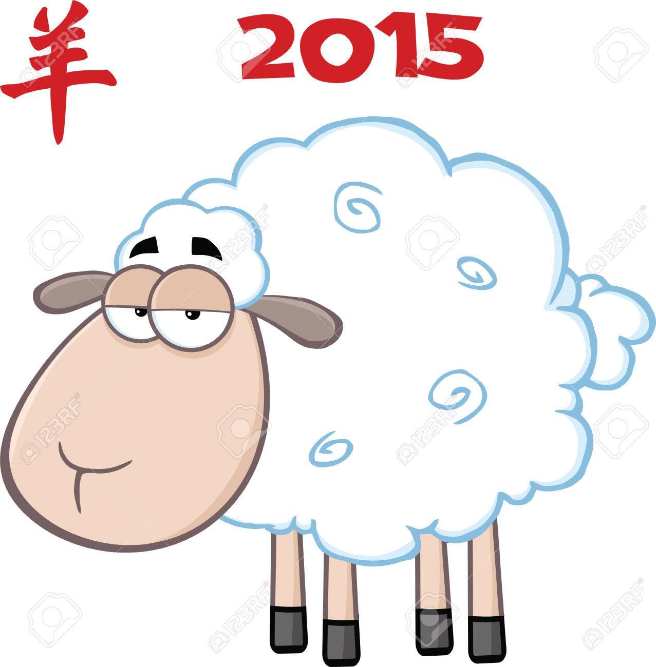 2015 イラスト分離された白のテキストの下で羊漫画のキャラクターします