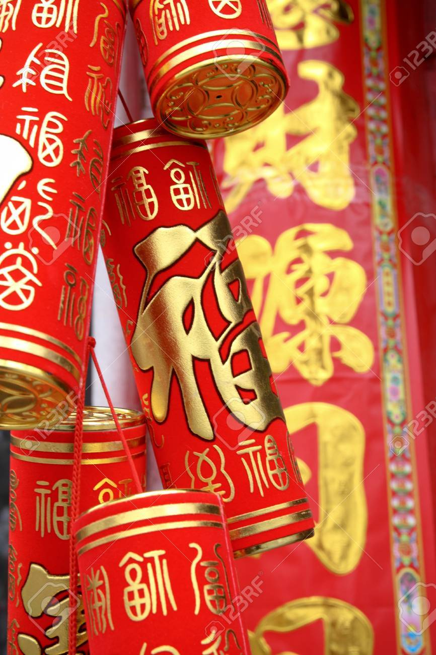 traditional chinese new year decorations Stock Photo - 8859415