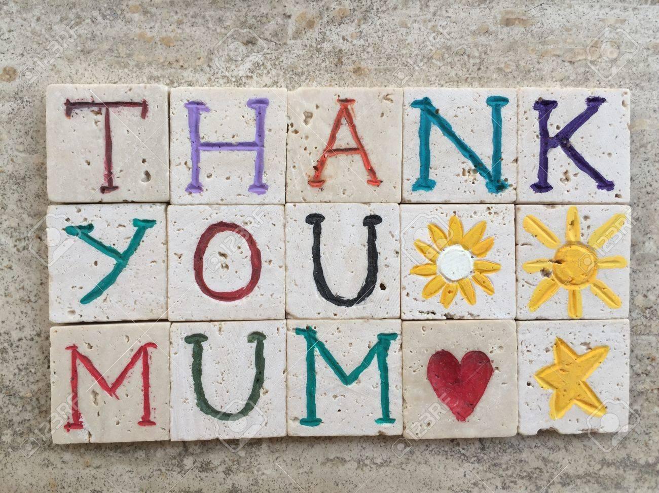 Merci Maman Message Damour Sur Les Lettres Sculptées