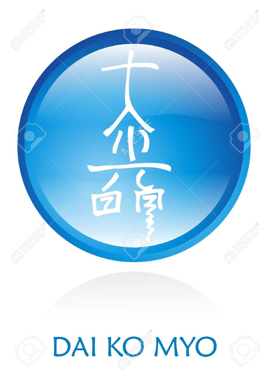 Reiki Symbol rounded with a blue circle. file available. Stock Photo - 4763470