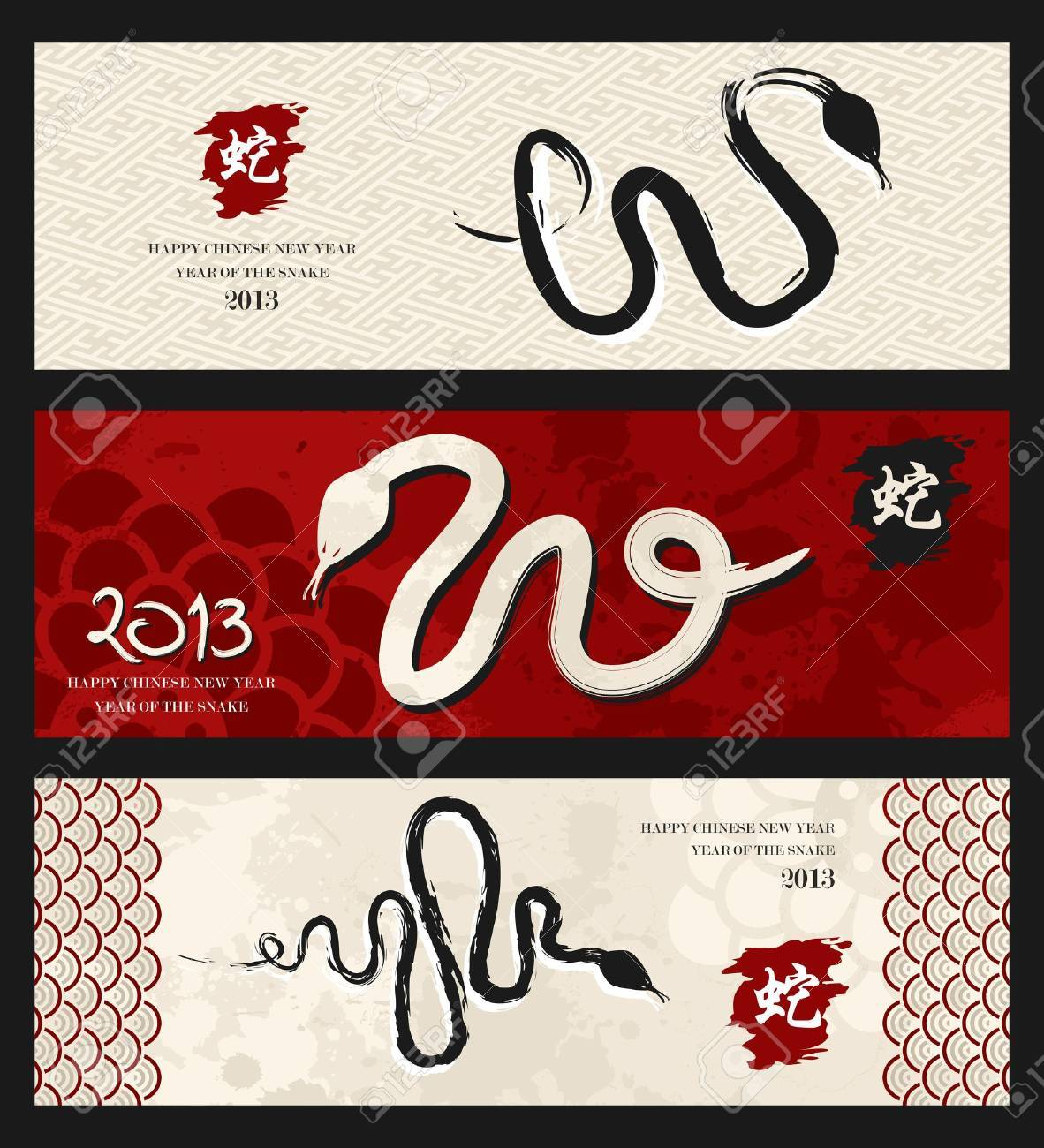 2013 Chinese New Year of the Snake brush style illustration banners set. illustration layered for easy manipulation and custom coloring. Stock Vector - 16571995