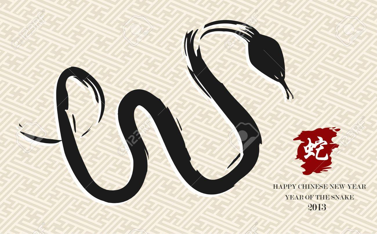 chinese new year of the snake brush artwork illustration over pattern background illustration layered for - Chinese New Year 1966