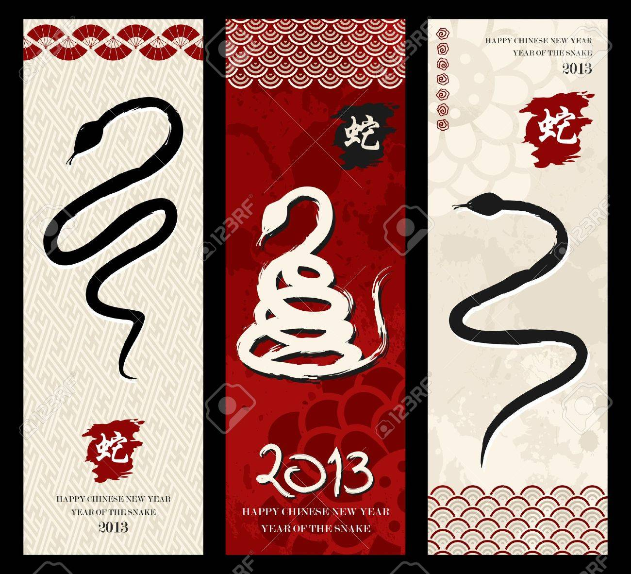 2013 chinese new year of the snake brush style banners set illustration layered for easy - Chinese New Year 1993