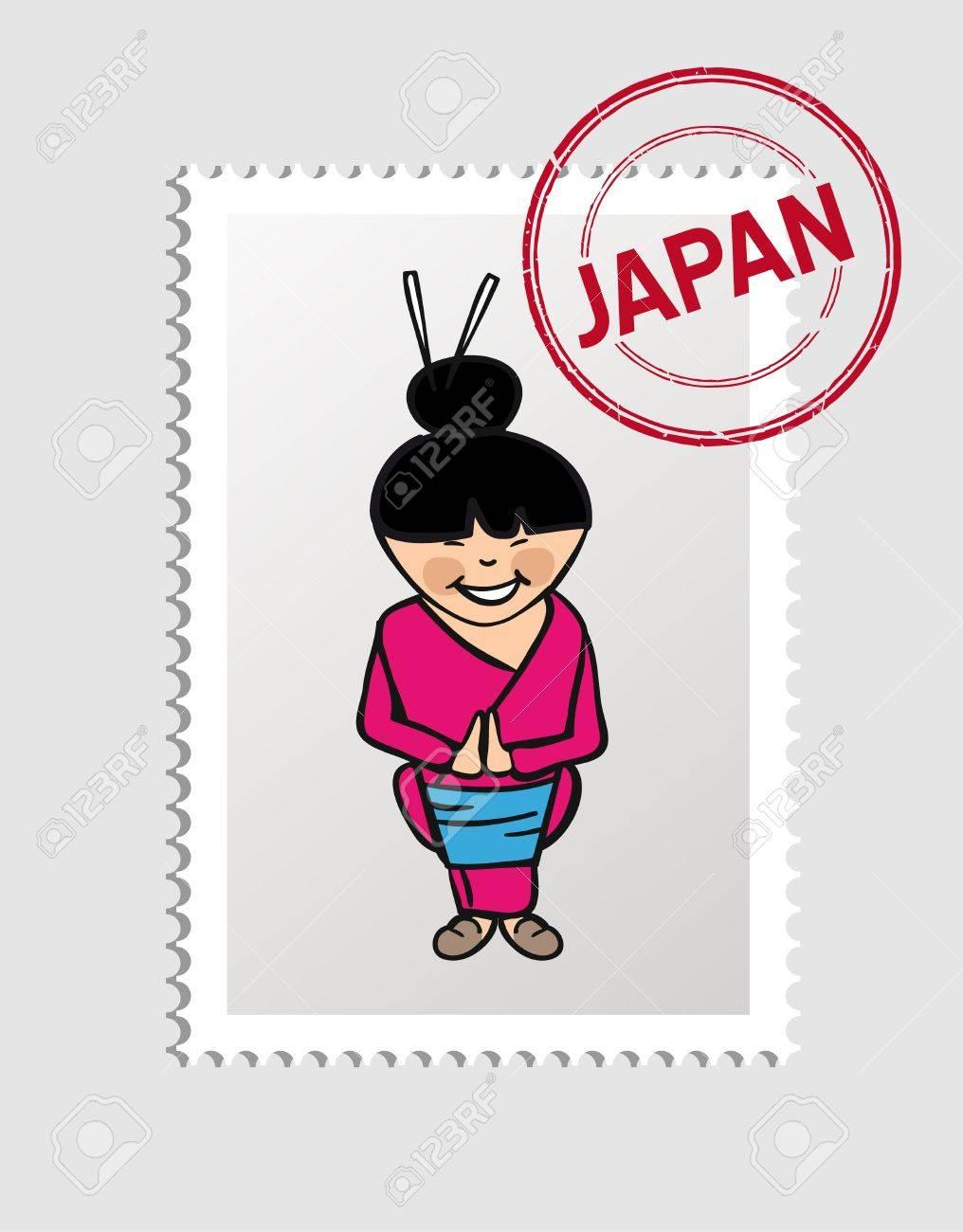 Femme Japonaise De Dessin Anime Avec Le Japon Cachet De La Poste