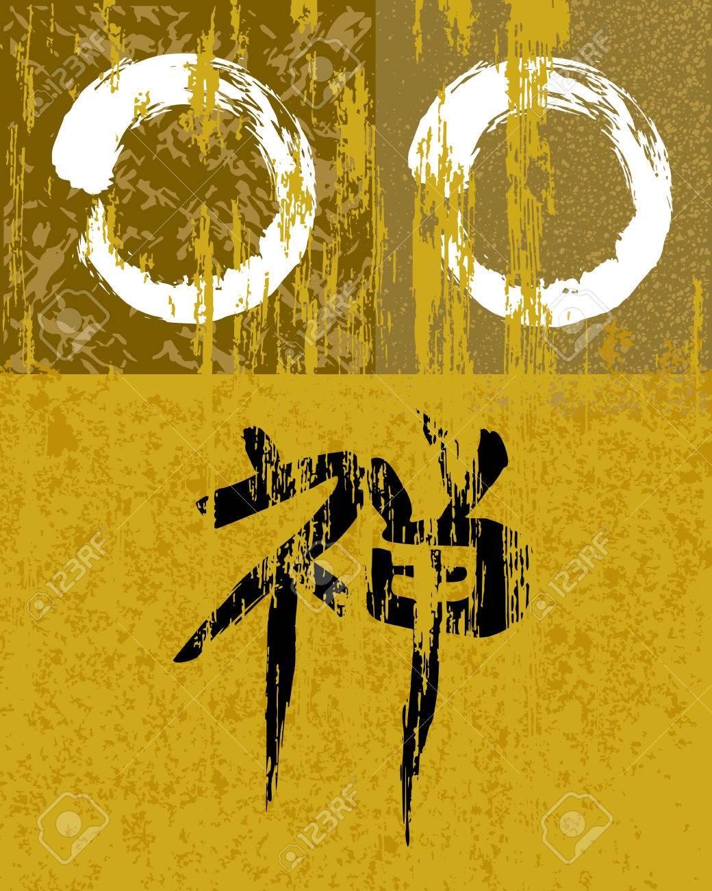 Enso Zen Circle Illustration Over Grunge Texture Background