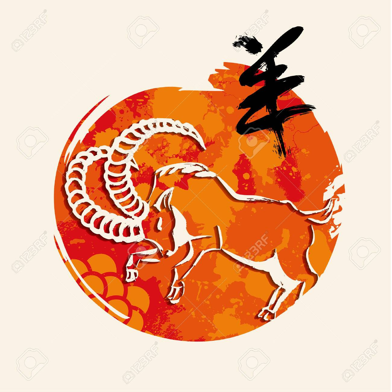 Chinese New Year Of The Goat 2015 Hand Drawn Elements Composition.