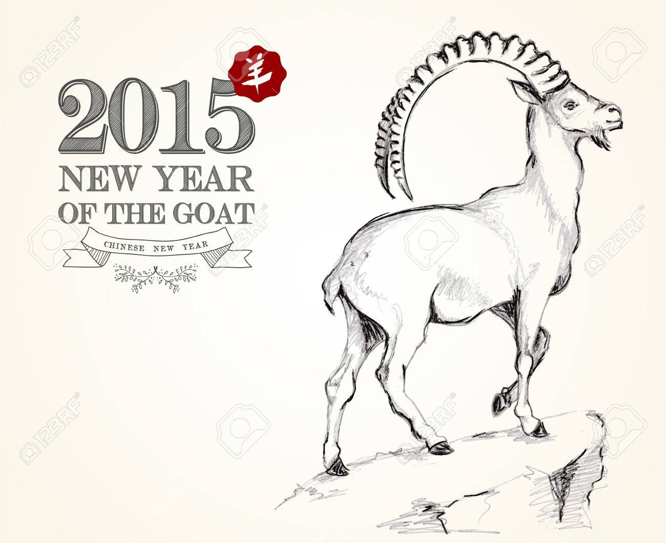 vintage new year of the goat 2015 retro style and hand drawn animal composition stock - Chinese New Year 2015 Animal