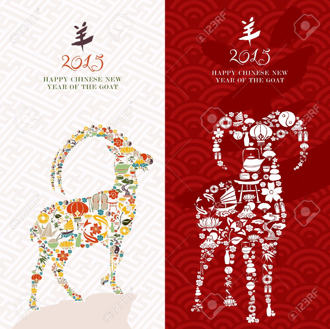 2015 chinese new year of the goat greeting cards set with oriental