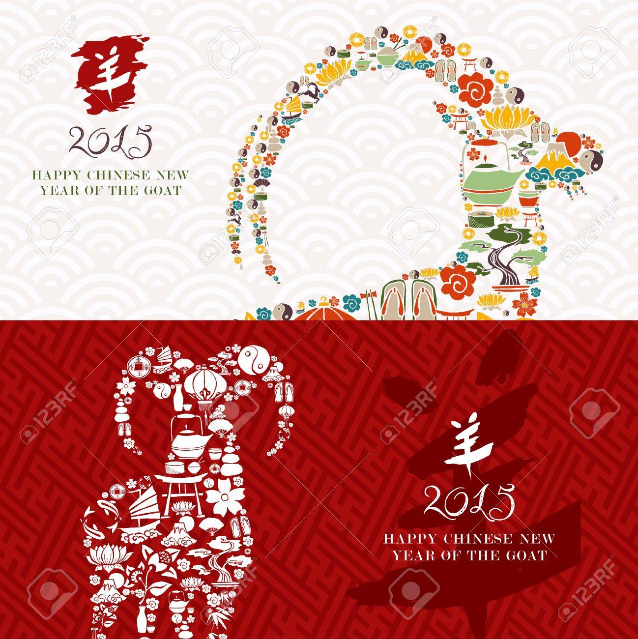 2015 chinese new year of the goat holidays greeting cards set 2015 chinese new year of the goat holidays greeting cards set with oriental icons composition kristyandbryce Choice Image