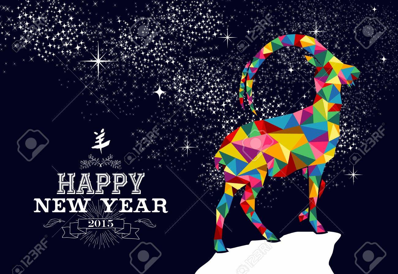 Happy New Year 2015 Greeting Card Or Poster Design With Colorful