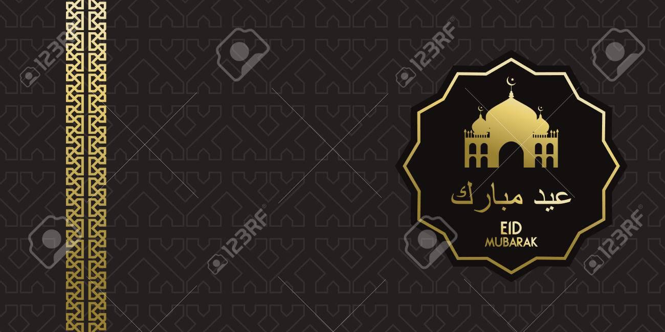 Eid Mubarak Greeting Card For Muslim Holiday Season Traditional