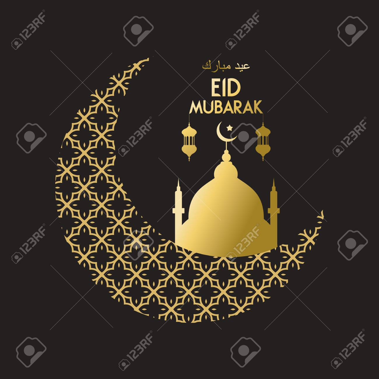 Eid mubarak greeting card for muslim holiday season traditional eid mubarak greeting card for muslim holiday season traditional arabic mosque in gold color and m4hsunfo