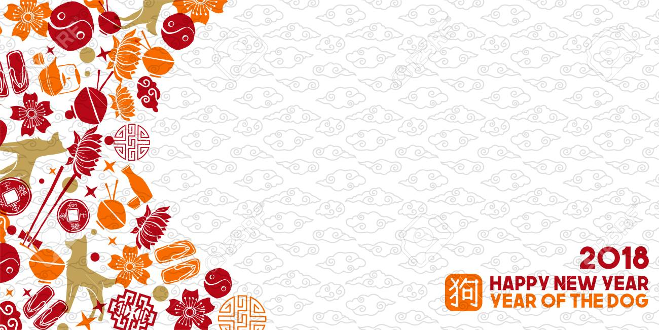Happy chinese new year of the dog 2018 greeting card illustration happy chinese new year of the dog 2018 greeting card illustration with celebration quote and traditional m4hsunfo