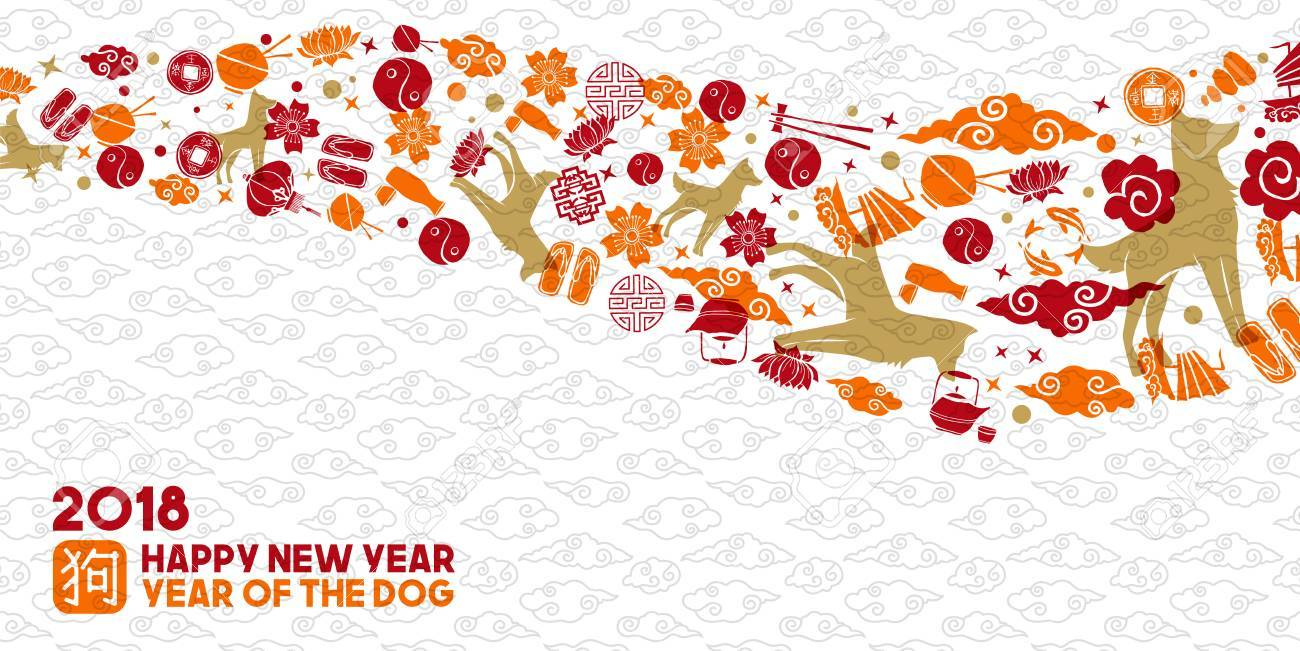 Chinese New Year Of The Dog 2018 Greeting Card Illustration With ...