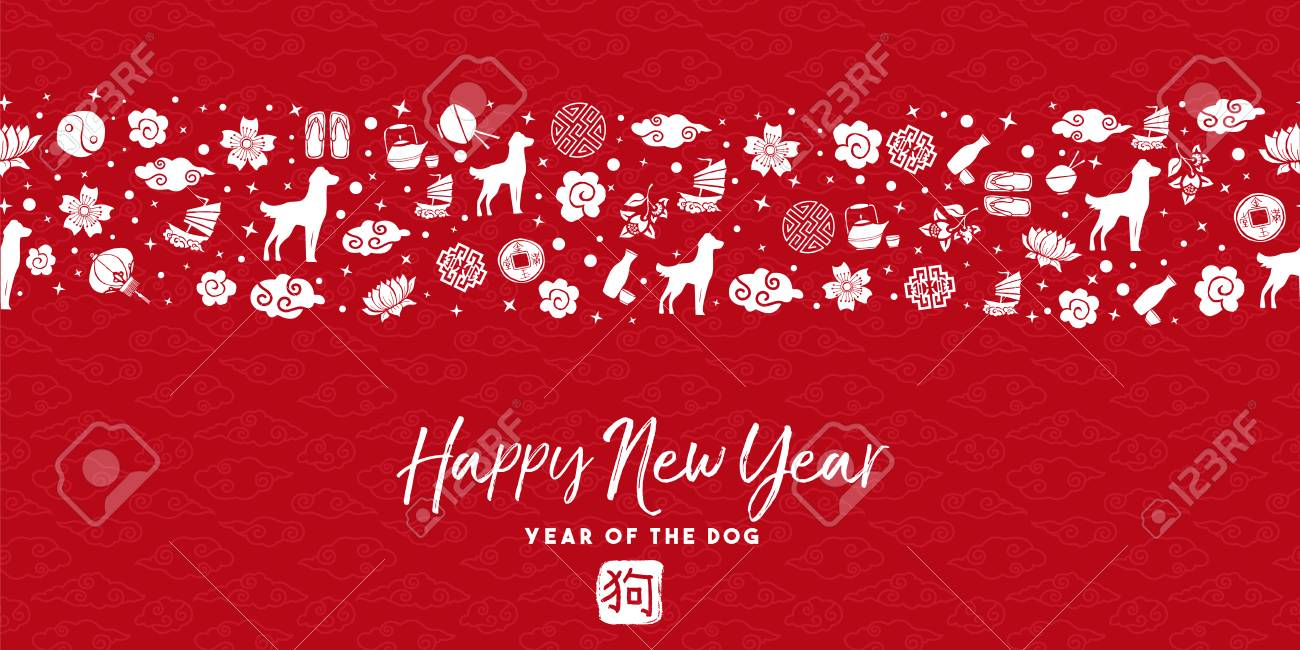 Happy chinese new year of the dog 2018 seamless pattern greeting happy chinese new year of the dog 2018 seamless pattern greeting card with traditional asian decoration kristyandbryce Gallery